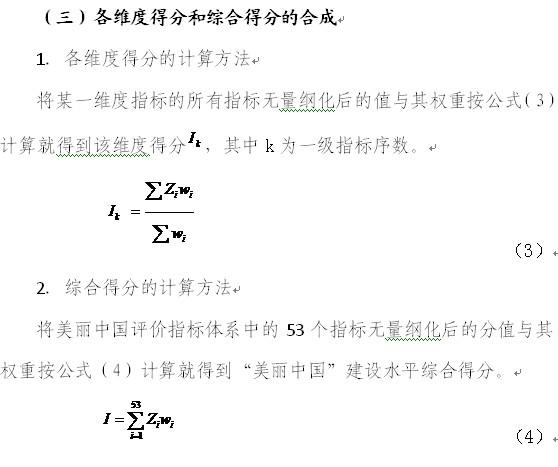 人均期望寿命_建筑面积计算规范_占人均收入如何计算