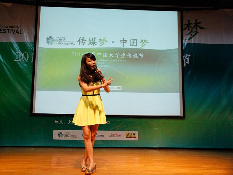 谢佳丽带来湖南花鼓戏《刘海砍樵》.-2013首届 中国大学生传媒节