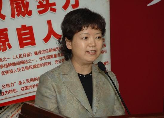 北京大学新闻与传播学院副院长程曼丽在启动仪式上致辞