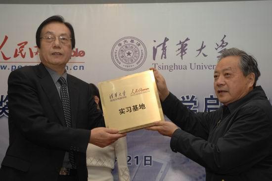 人民网成为清华大学新闻与传播学院实习基地