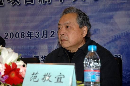 清华大学新闻与传播学院院长范敬宜在启动仪式中