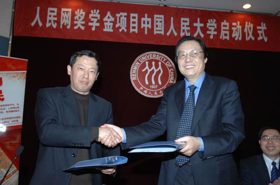人民网何加正、中国人民大学新闻学院常务副院长高钢签署合作协议