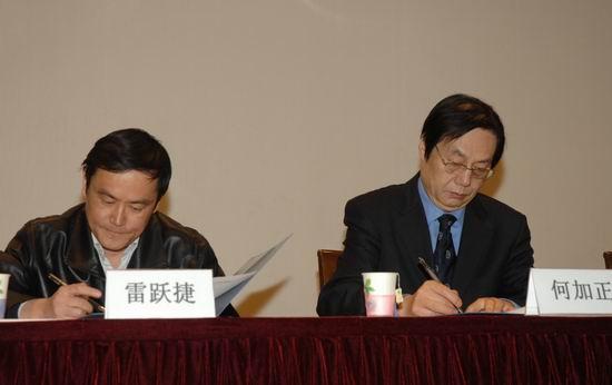 人民网何加正(右)、中国传媒大学电视与新闻学院党总支书记雷跃捷签署合作协议