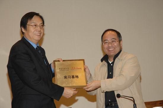 人民网成为中国传媒大学电视与新闻学院实习基地