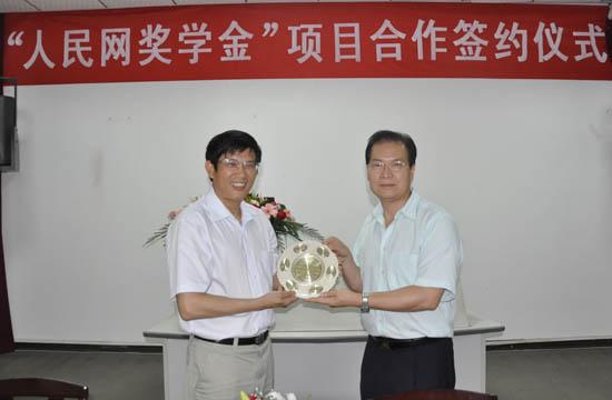 华中科技大学向人民网赠送礼物