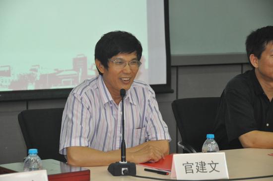 人民网副总裁官建文致辞