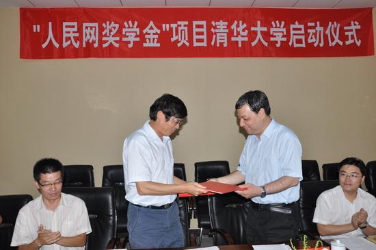 官建文副总裁(左)与孙茂松书记共同签署并交换了人民网奖学金项目合作协议