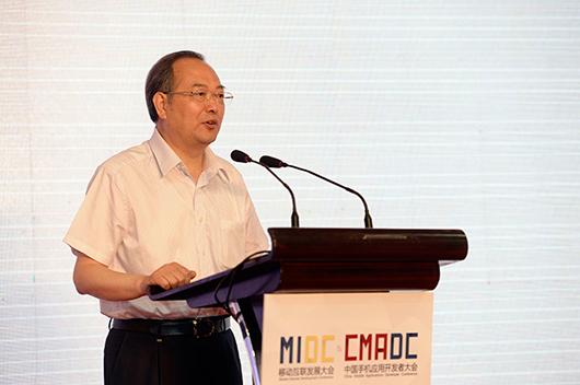 杨振武:打造形态多样的新型主流媒体