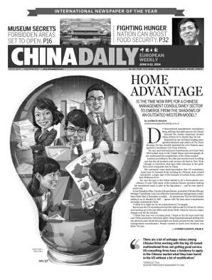 海外华文媒体如何讲好中国故事