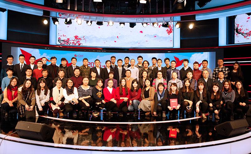 2015年度人民网奖学金颁奖典礼
