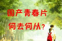 《西安晚报》广告视野中的西安社会生活 行业新闻 丰雄广告第3张
