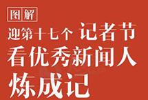 胡姓女宝宝名字新海诚来京宣传《你的名字。》:爱情没有文化差别