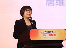 2016年度人民网奖学金颁奖仪式成功举行