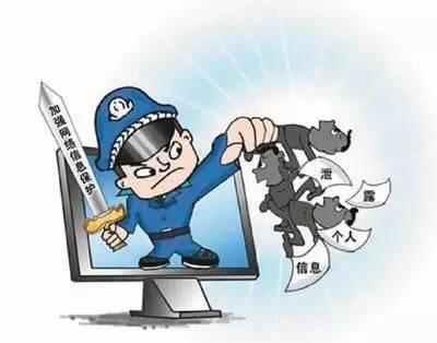 亮点五: 安全教育全面强化   近年来,我国网络诈骗,盗窃等违法犯罪