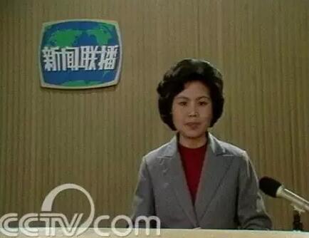 1981年7月,邢质斌与赵忠祥首次以男女主播搭档的形式,正式出镜《新闻