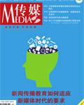 殷陆君:讲好新时代的中国故事          新闻战线如何落实好学习宣传十九大精神的任务?创造性转化报告精神、创新性讲好习近平新时代中国特色社会主义思想在各地生动实践的新故事……