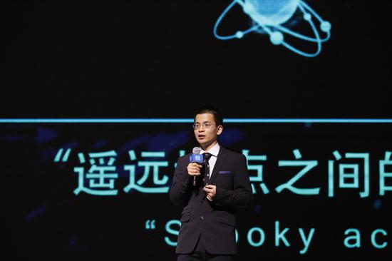 中国科学院发布:量子计算领域基础性研究成果