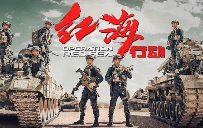 中国电影市场半年观察 截至6月总票房已突破300亿