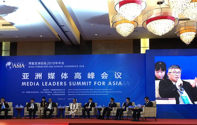 亚洲媒体高峰会议综述:在世界舞台上发出更加响亮的亚洲声音