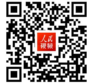 """""""全国党媒两会融合报道精品100展示""""开始投票"""