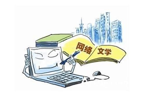 中国网剧网文海外获好评 网络