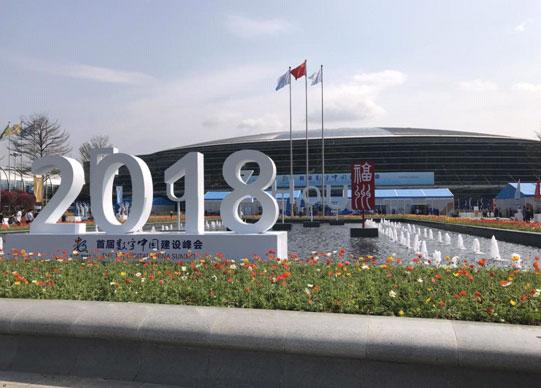 易联众副总裁吴一禹:新兴技术带来的更是思维创新