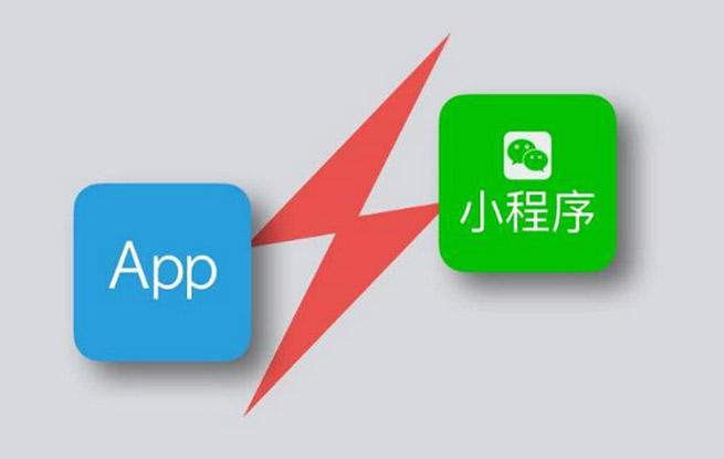 app vs 小程序 为什么小程序目前不能代替app