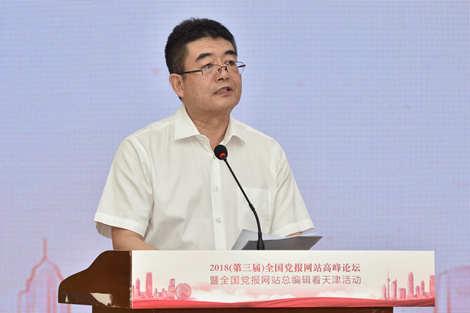 天津市委常委、宣传部部长陈浙闽致辞