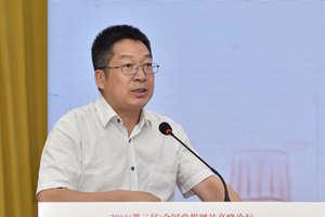 农民日报社、中国农业2018世界杯体育投注网站总编辑牟汉杰