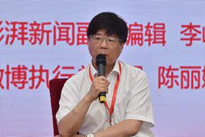 澎湃新闻副总编辑李嵘