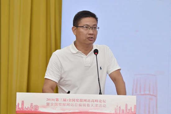 中国江西网总编辑练蒙蒙:媒体融合发展激发新动能