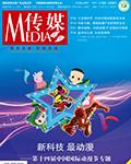 动漫产业迎来黄金时代——第十四届中国国际动漫节综述          狂欢之后,动漫热情已深深地印在我们的脑海里。那么,本届动漫节有哪些特色?有哪些亮点?又取得了哪些成果?……