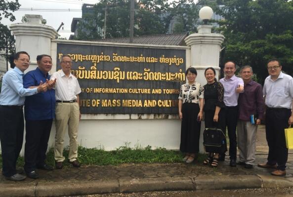 广西大学新闻传播学院郑保卫院长率团访问老挝、越南、马来西亚