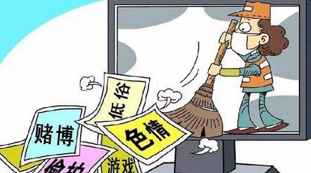 """27家动漫音乐网站被""""点名"""" 网络""""灰色地带""""待规范"""