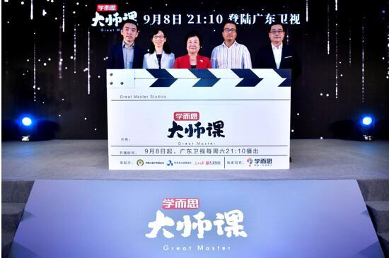 多元v卫视卫视成长广东科学黄金档将开播视频大师于莎莎短图片