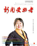 纪念北京大学新闻学研究会成立100周年          北京大学新闻学研究会成立于1918年10月14日,2018年恰是她成立的100周年。虽然研究会只存在了两年多的时间,却产生了重要和深远的影响……