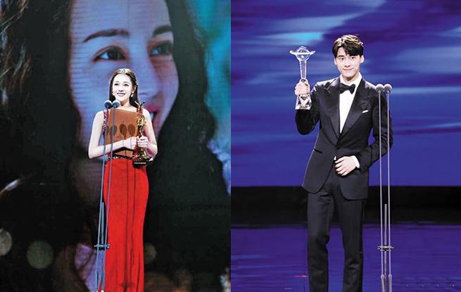 第29届中国电视金鹰奖 老中青三代致敬中国电视60年