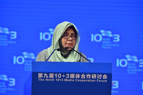 马来西亚国家新闻社副总编辑罗哈娜·穆斯塔法