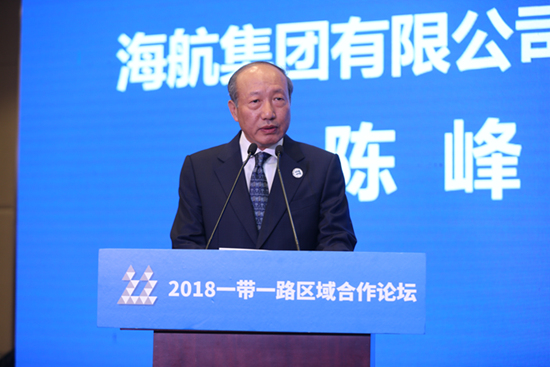 海航地产董事长_海航集团及董事长陈峰被法院开出限制消费令涉3.7万元合同