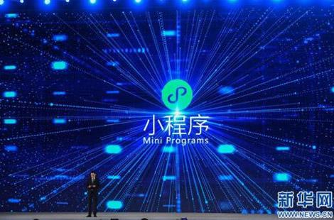 世界互联网大会领先科技成果发布