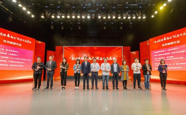 107家单位入驻人民日报全国党媒信息公共平台
