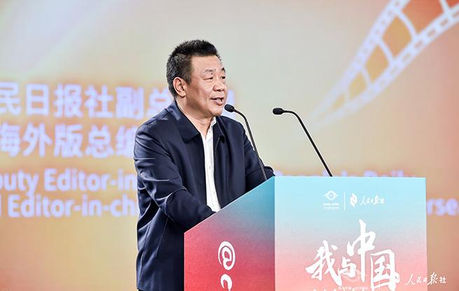 """庆祝新中国成立70周年 """"我与中国""""全球短视频大赛启动"""