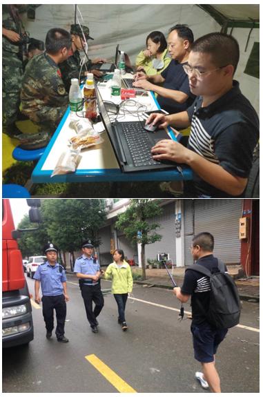 传媒一线:长宁震后24小时媒体报道