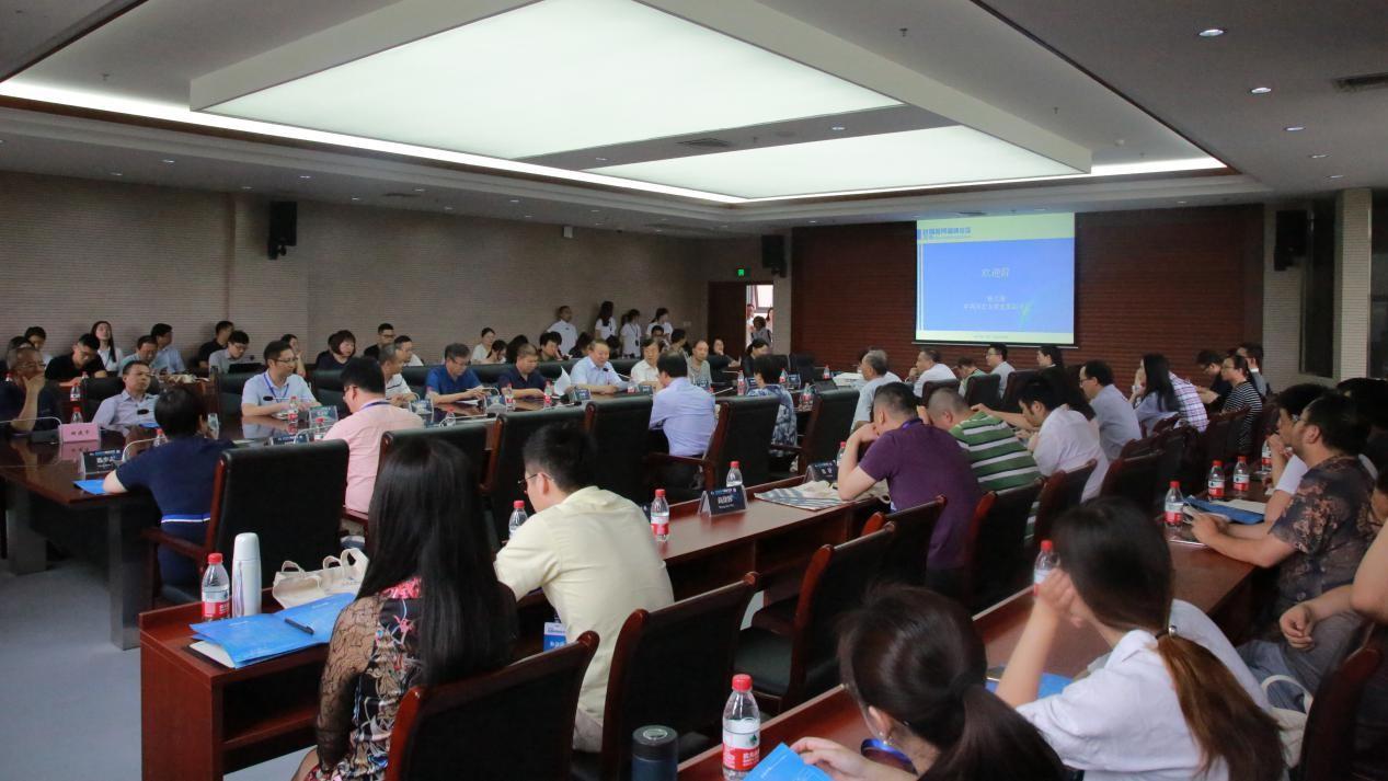 2019数据新闻高峰论坛在河北大学举办