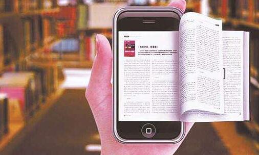 数字阅读市场规模达254.5亿 免费付费互抢市场 6成用户愿为电子书花钱