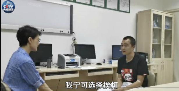记者付国豪接受专访讲述遭围殴细节:宁可挨打不能还手