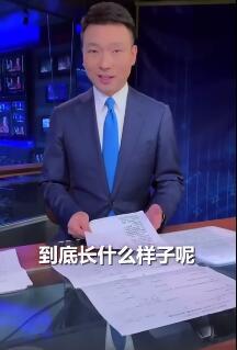 《新闻联播》节目主持人读的稿件到底是什么样子?