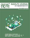 媒介融合的实践路径及反思          2014年8月,媒介融合被提升到国家战略层面,再次成为学界和业界谈论的热点话题。