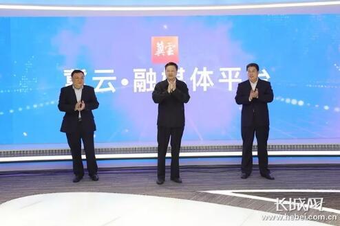 人民日报媒体技术公司承建省级融