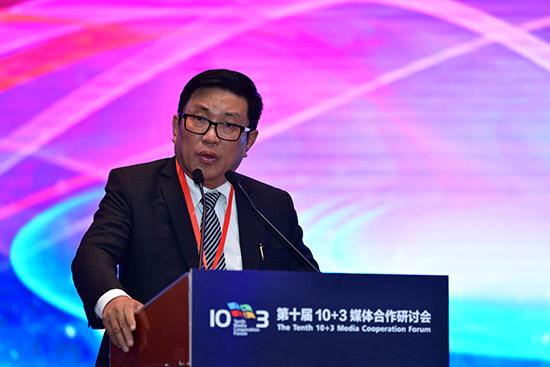 缅甸仰光媒体集团主席吴哥哥第在十届10+3媒体合作研讨会致辞
